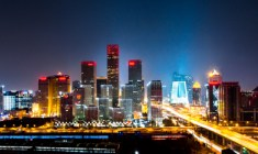 Megacities and CO2
