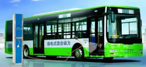 China's hybrid bus